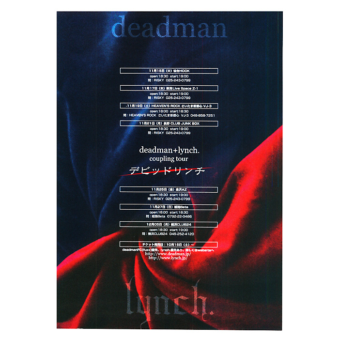 deadman_flyers_2005_11_deadmanl